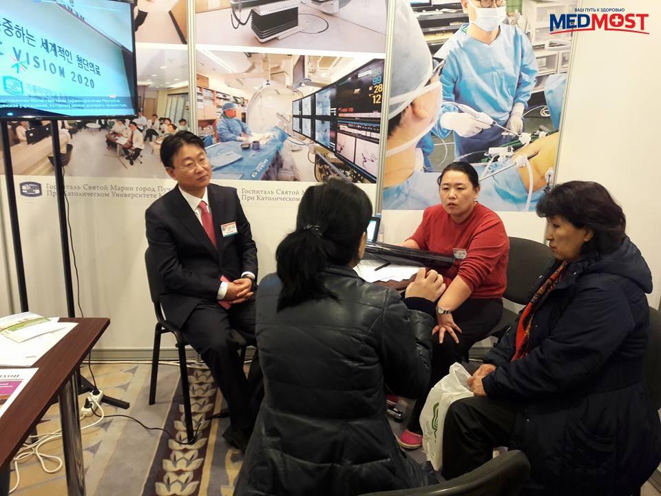 КонсультациюКорейских врачей в Алматы
