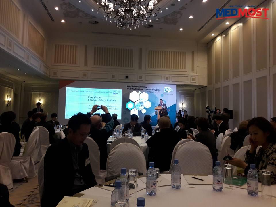 Конференцию открыл министр здравоохранения Казахстана