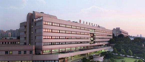 Клиника Анам при Корейском университете
