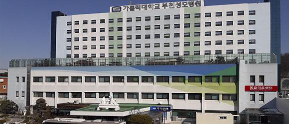Университетский Госпиталь Святой Марии