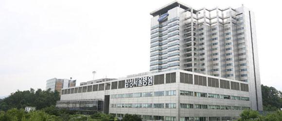 Клиника Самсунг в Южной Корее