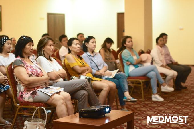 Презентация Корейских клиник в Астане