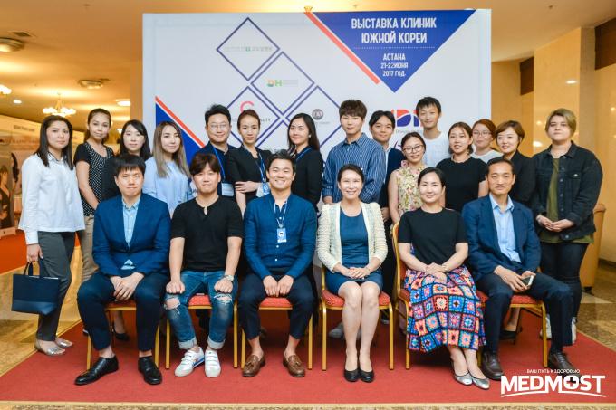 Выставка Корейских клиник в Астане