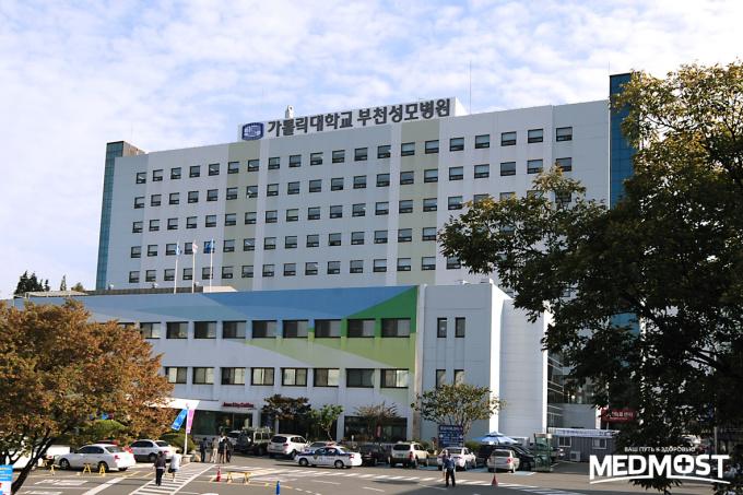 госпиталь Святой Марии Пучон