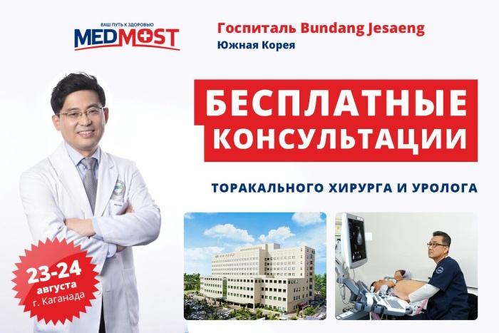 консультация уролога и торакального хирурга