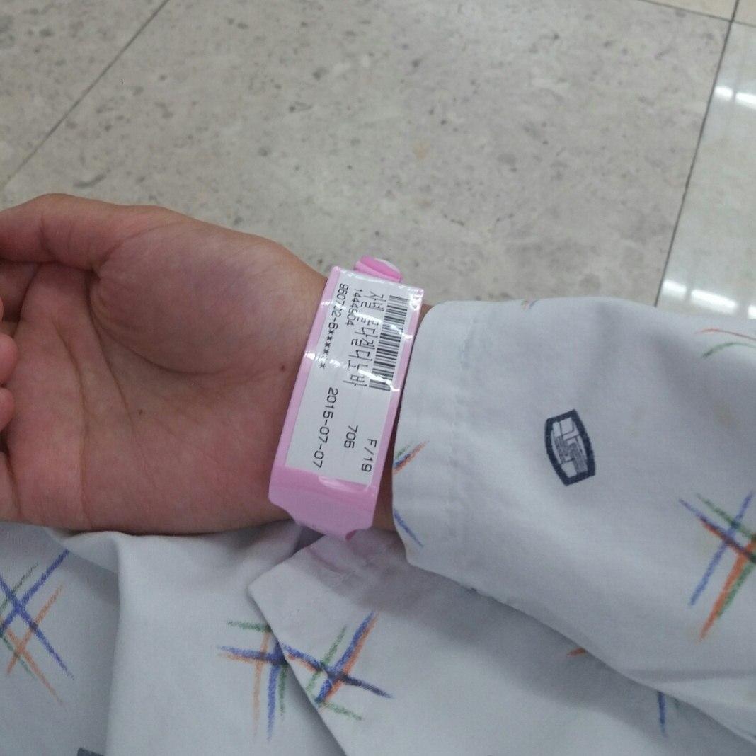 Браслет пациента Корейской клиники