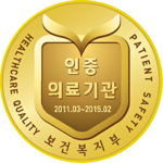 Национальная корейская аккредитация KOIHA