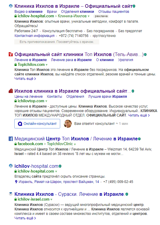 Попробуйте найти официальный сайт госпиталя Ихилов